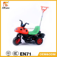 High Quality Kids Mini Electric Motorcycle from Tianshun Factory