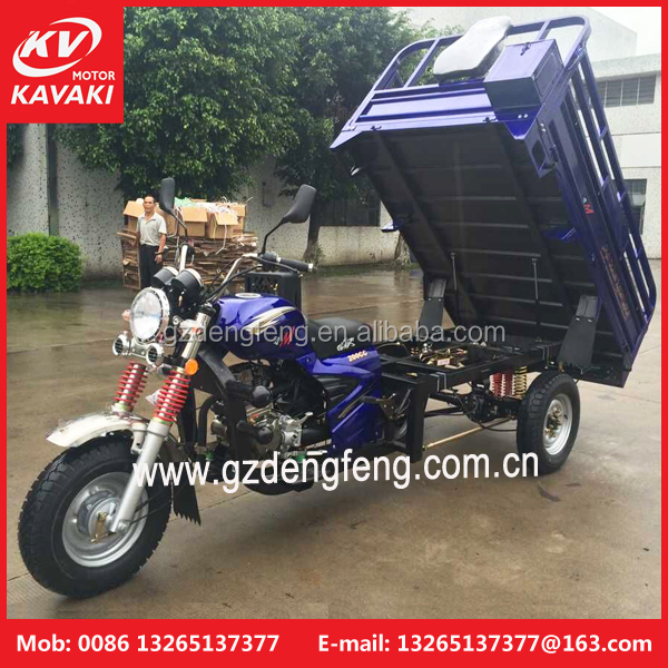 2015 Guangzhou Manufacturer Favorite Attractive trike three wheel motorcycle