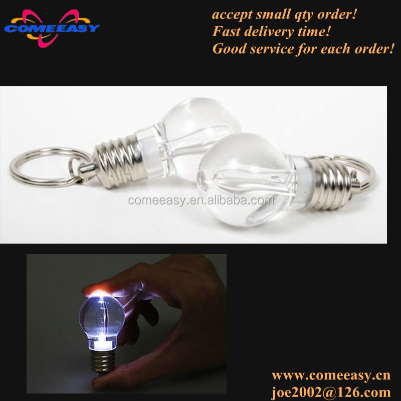 fashion button battery-powered rainbow color light flash led bulb key chain