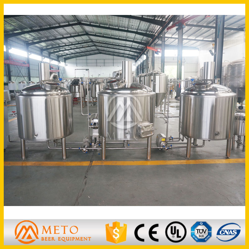pub/hotel/brewery craft 500l brewing equipment,restaurant/pub used micro beer brewing