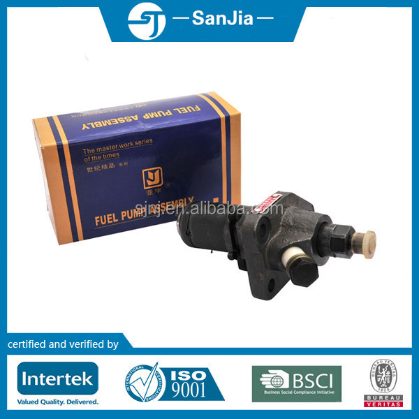 <strong>best</strong> price 2015 hot sale diesel oil pump for tractor