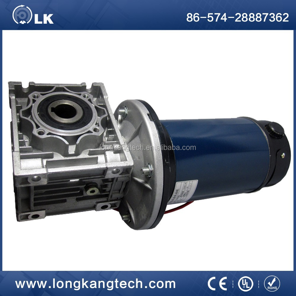 110zytrv050 dc hollow shaft worm gear motor buy dc for Hollow shaft gear motor