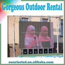 moving outdoor led curtain/rental stage outdoor led vedio/manufacturer advertising rental outdoor led display