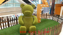artificial topiary bear fake grass animal, artificial animal for outdoor decoration