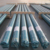 API5CT 28cr L80 seamless steel pipe for oil and gas