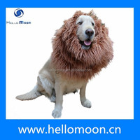 China Factory Wholesale Top Quality Soft Lion Head for Dog