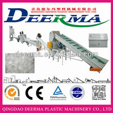 pet bottle flakes recycling production line,pet recycling washing line