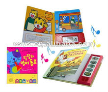 Childrens music button book