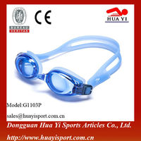 Clear vision silicone swimming goggles with diopters