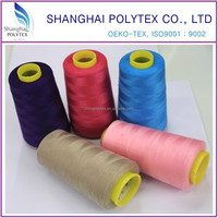 China manufacturer 100% spun polyester sewing thread 40S/2