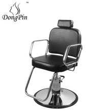 adjustable salon chairs footrest