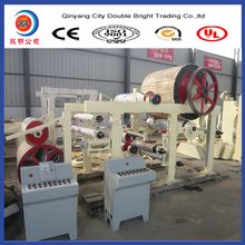 1 Ton per day small business recycled paper production line/plant