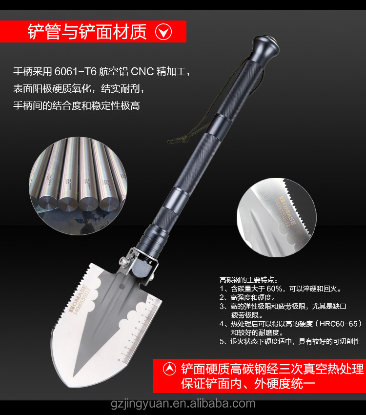 S1 multi tool military foldable shovel for camping or outdoor survival