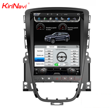 Kirinavi Android Car Multimedia for Opel Astra <strong>J</strong> radio Navigation 2010-2014 WIFI Stereo DSP 4G Bluetooth CarPlay DAB+ 4K TPMS