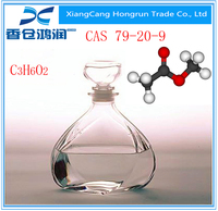 Solvent Extraction Extraction Type methyl acetate for inks