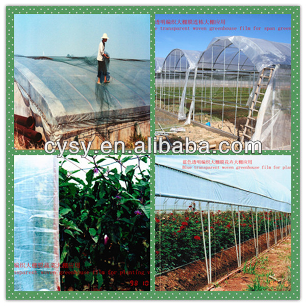 2013 New Designed agricultural models blue films film with different models
