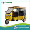 2014 eco most popular high quality pretty price india electric tricycle