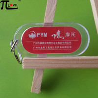 Hot give away gifts for motorcycle company acrylic clear pmma keyring with your logo