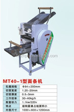 stainless steel commercial noodle making machine