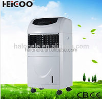 Humidity Control Air Cooler ,Cooling Air Conditioner, Air Cooler Fan Price