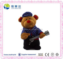 Plush Electronic Singing and playing guitar bear soft blue bear toy