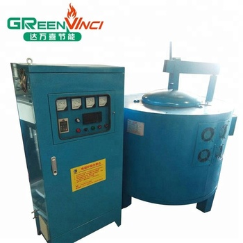 induction melting furnace for aluminum with automatic and cheap