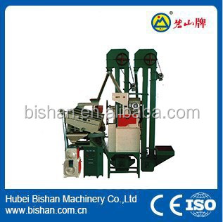 CT18 food processing machinery mini rice mill