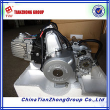 China high quality 70 new motorcycle engines sale