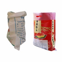 Low MOQ polypropylene sandbags for sale