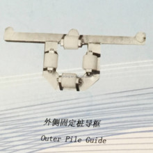 floating dock accessory,outer pile guide