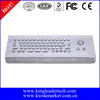 Rugged desktop waterproof metal kiosk keyboard with mini trackball