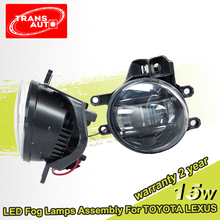 Toyota Replacement 18W LED Fog Lamp