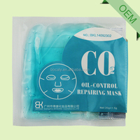 Cheapest Skin Care Beauty Facial Mask Wholesale