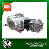 High quality Motorcycle Engine 70cc CD70 for Pakistan