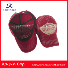 drum different kinds of hats and caps sport embroidered baseball cap vietnam hat factory japanese baseball caps