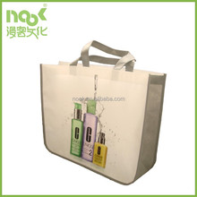 Customized Recycle PP nonwoven bag