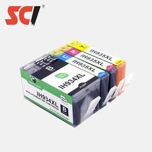 Supricolor C2P19AA inkjet cartridge compatible for hp 934 hp 935 printer ink cartridge with auto reset chip