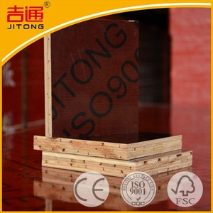 Concrete formwork film faced melamine laminated bamboo plywood