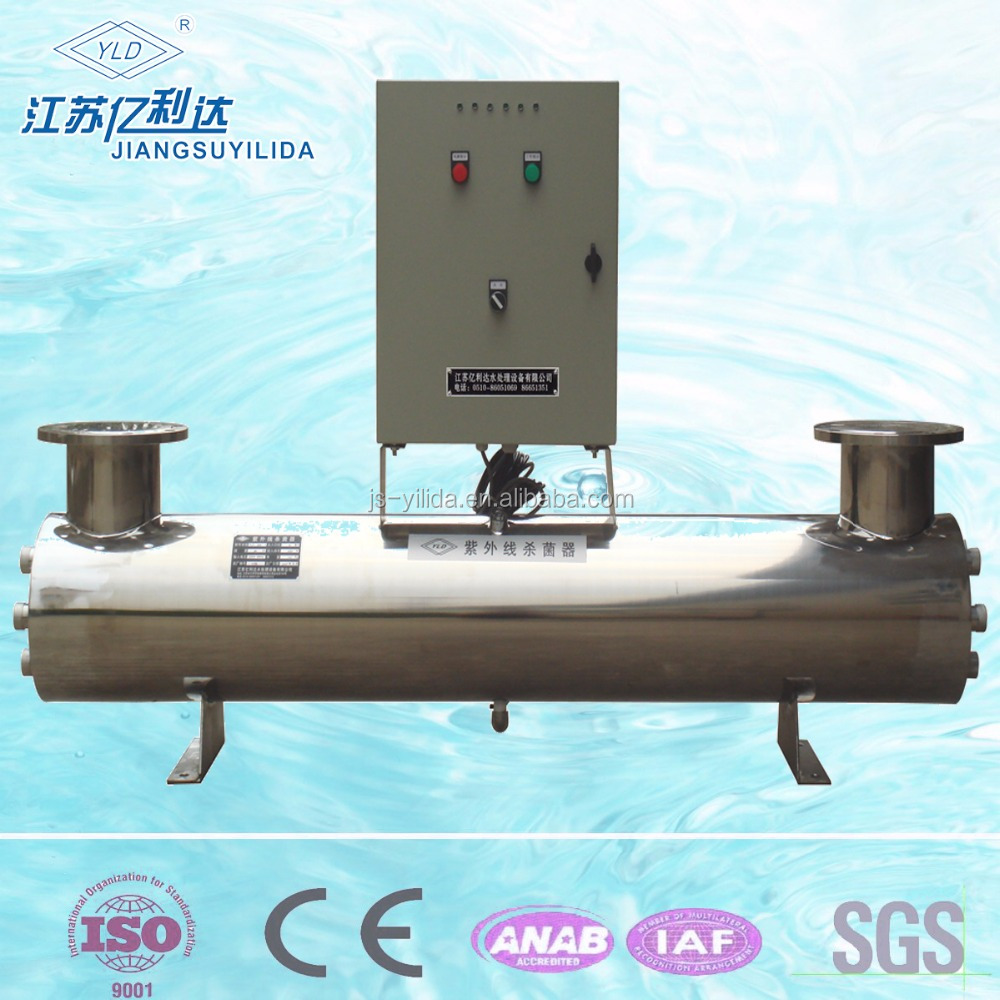 UV light sterilizer ultraviolet sterilizers For Drinking water treatment plant