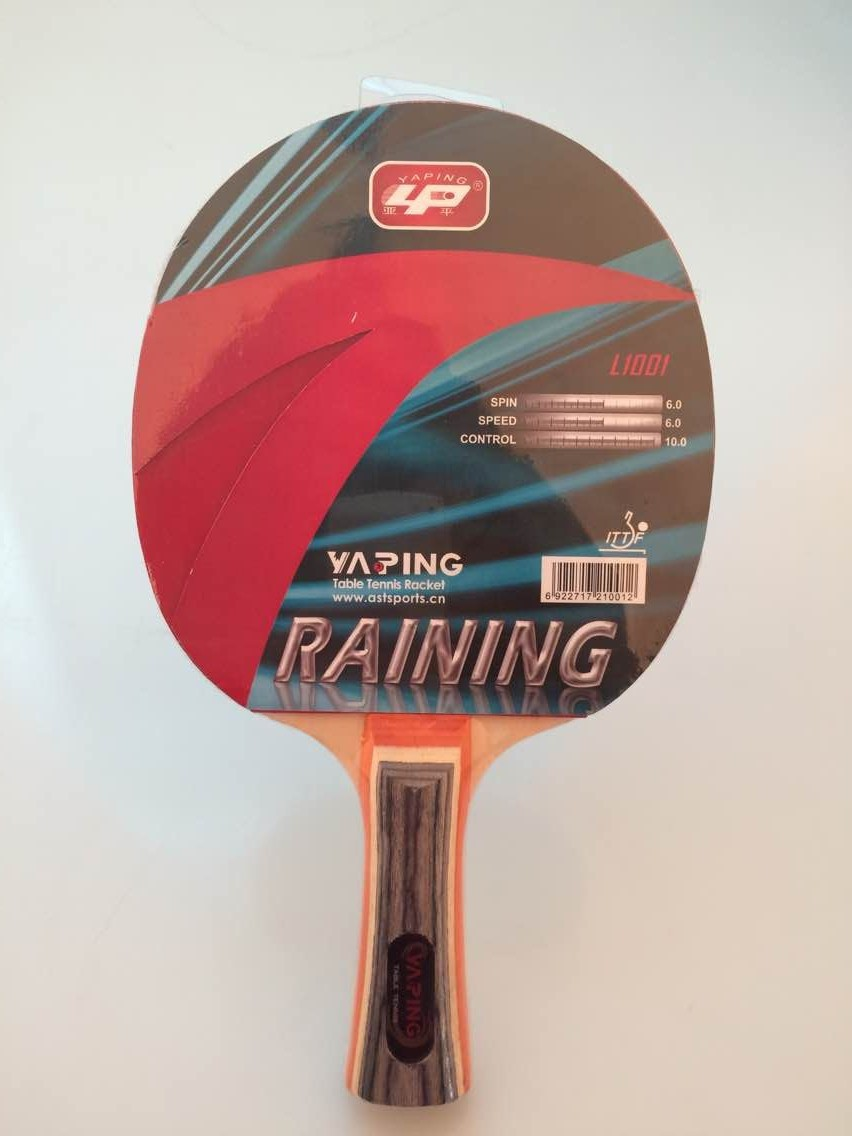 Reactor Adult Pingpong Table Tennis Paddle Set With Nice Price