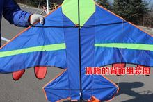 2017 the kite factory dragon kite
