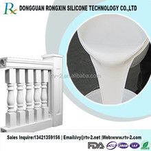 manufacture of liquid silicone rubber low price ornamental silicone for garden