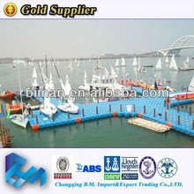2016 BIMAN Plastic Boat Floating Dock/Floating Polyethylene Pontoons