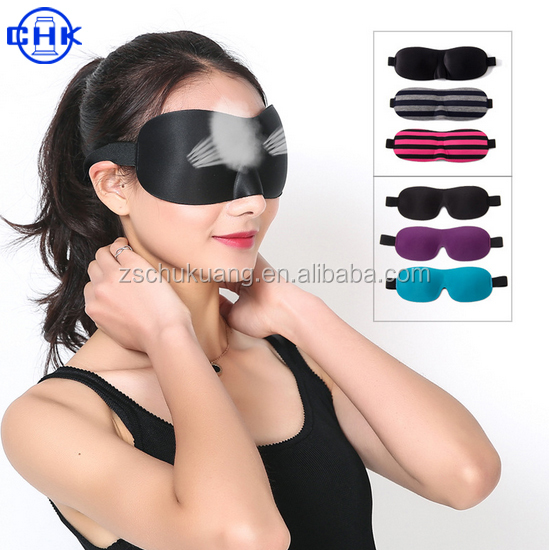 Custom colorful private label adjustable elastic support sleep well 3D <strong>eye</strong> sleep mask