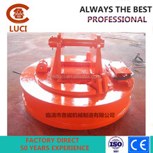 high quality magnetic sheet lifter / excavator lifting magnet for lifting scrap