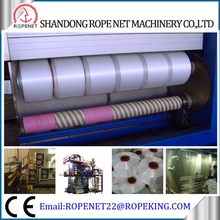 PP FDY container bag/ jumbo bag sewing thread yarn polypropylene yarn spinning fdy machine/ extruder