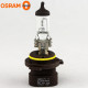 Authetic OSRAM original headlight lamp 12V 51W 9006XS HB4 halogen bulb