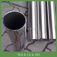 China Supplier 316L stainless steel pipe/tube Price