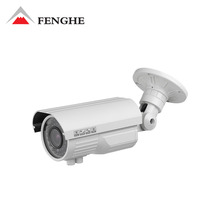 FENGHE Waterproof Long IR Distance H.265 IP CCTV Camera