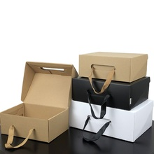 Kraft Paper Gift Box <strong>Black</strong> Yellow Foldable Packaging Corrugated Box For Clothes Shoes